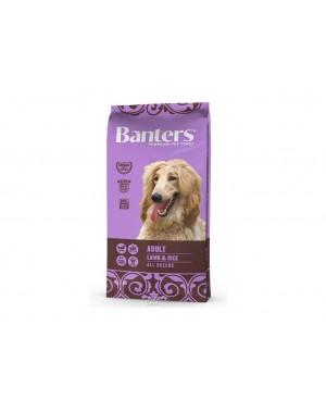 Суха храна за кучета - Optima Adult Lamb & Rice - Премиум храна за израснали кучета с вкус на агне и ориз - 15 кг - Кучета