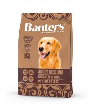 Суха храна за кучета - Optima Adult Chicken & Rice - Премиум храна за израснали кучета с вкус на пиле и ориз - 15 кг - Кучета