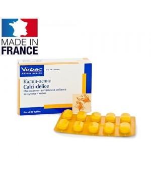 Хранителна добавка Virbac calci delice-калций за куче - Кучета