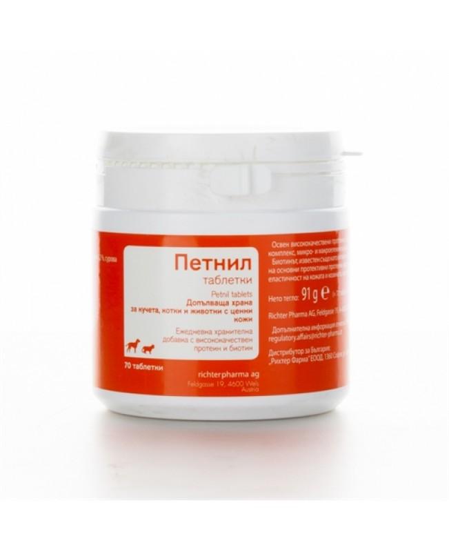 Хранителна добавка за куче  Petnil - специфично действие върху кожата и козината 70 таблетки - Кучета