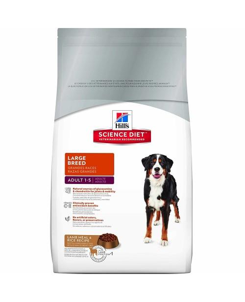 Суха храна за кучета Hill's Canine Adult Large Breed агнешко и ориз - Кучета
