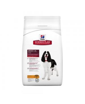 Суха храна за кучета Hill's Canine Adult пилешко 14кг.