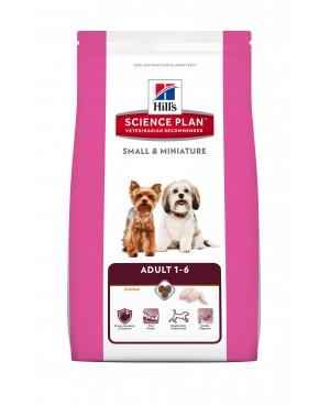 Суха храна за кучета Hill´s Canine Adult Small & Miniature Пилешко & Пуешко - Кучета
