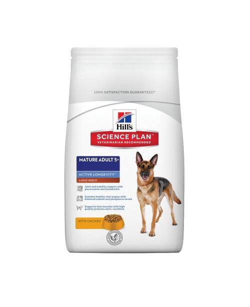 Суха храна за кучета Hill's Canine Mature Adult Senior Large Breed - Кучета